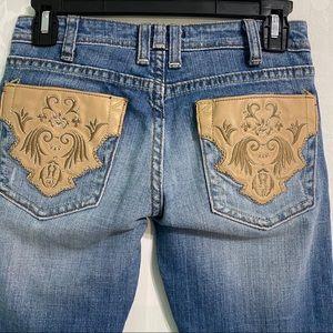 Vigoss faux leather back pockets bootcut jeans 25